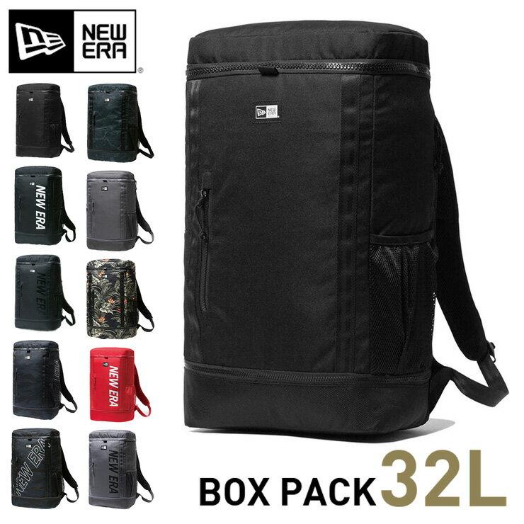 男女兼用バッグ, バックパック・リュック  NEW ERA BOX PACK