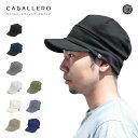 ポイント10倍 帽子 メンズ キャップ スウェット ワークキャップ キャバレロ CABALLERO SWEAT WORK CAP #CP:W #CQ [RV]【UNI】【MB】