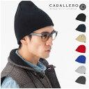 帽子 ニット帽 CABALLERO ビーニーで寒さ対策バッチリ シンプル ビーニー ニット ワッチキャップ 全7色 [メンズ 男女兼用] [RV]【UNI】【MB】