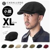 帽子 ハンチング サーマル/キャンバス キャバレロ 全8色 CABALLERO THERMAL CANVAS HUNTING 帽子 メンズ #HT [RV]【UNI】【MB】
