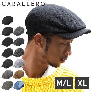 帽子 ハンチング キャバレロ CABALLERO 帽子 メンズ || キャスケット ゴム 付き 大きいサイズ 深め ハンチング帽 メンズ帽子 【MB】