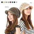 帽子 キャスケット ニット帽 小顔効果でくしゅっとカワイイつば付きニット 全8色 [メンズ 男女兼用 つば付き ニットキャップ ニットキャスケット]【MB】#WN:Q【RV-1】【UNI】