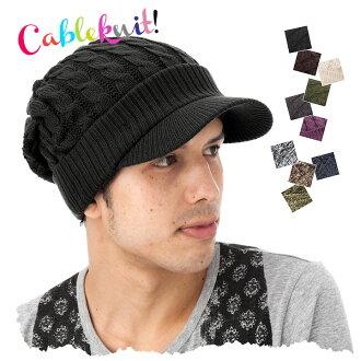 Crochet Beanie / Hat brim with cable knit Cap #CQ #WN: K