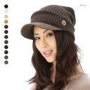 ニット帽 帽子 レザー つば付き チャンキー キャスケット ニット帽 全12色 [帽子 メンズ ニットキャップ キャスケット 男女兼用] #WN:Q #WN:K [RV] 【MB】