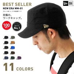 [ 送料無料 ] ニューエラ 帽子 キャップ ワーク ミリタリー キャップ ダック 全14色 …