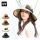 帽子 レディース UV 麦わら帽子|つば広でオシャレにUV対策♪大きめリボン ストローハット ブレード 女優帽|全2色 フェヌア FENUA #WN [RV]【UNI】