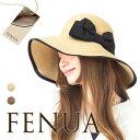 ★[ 送料無料 ] 帽子 つば広でオシャレにUV対策 FENUA リボン ブレード女優帽 ハット つば約12c...