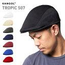 ポイント10倍 帽子 カンゴール ハンチング トロピック 507 トロピック | KANGOL TROPIC HUNTING | 全8色 メンズ レディース ハンチング帽 大きいサイズ #HT [RV]【UNI】