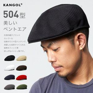 ★レビューで 送料無料 ★ 帽子 ハンチング[ 帽子 ] カンゴール ハンチング トロピック 504 ベ...
