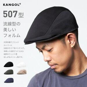 レビューで 送料無料 ★ ハンチング 帽子[ 帽子 ] カンゴール ハンチング トロピック 507 ブラ...