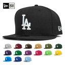 ポイント10倍 NEW ERA(ニューエラ) キャップ 59FIFTY MLB ロサンゼルス ドジャース | 帽子 メンズ レディース | 全16色 #CP:B [RV][JS]【UNI】