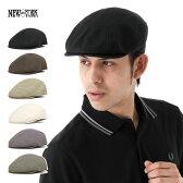 ニューヨークハット(NEW YORK HAT)ハンチング 1900 キャンバス | HUNTING CANVAS | 全6色 帽子 メンズ レディース ハンチング #HT [RV]【UNI】