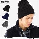 ニューヨークハット(NEW YORK HAT)ニットキャップ ニット帽 ケーブル カフ ブラック 帽子 KNIT CAP CABLE CUFF BLACK [RV] 【MB】