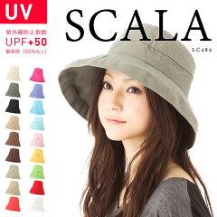 [ 送料無料 ] スカラ コットンハット 帽子 SCALA LC484 [ レディース ハット UV UVカット UV対策 UV 紫外線カット 紫外線対策 夏 女優シルエット帽子 ]【MB】【R】【UNI】 #WN:H #WN:U