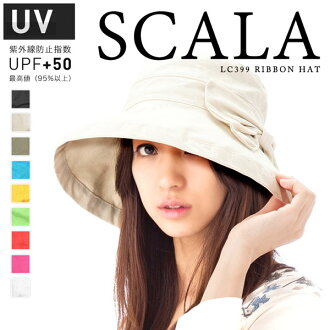 [] UV protection UPF 50 + scalar Ribbon UV cotton Hat improved Hat SCALA RIBBON LC399 [women's UV cut UV measures UV cut UV protection summer actress silhouette Hat] #WN: H #WN: U