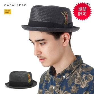 卡瓦列羅稻草帽子阿利坎特紙帽稻草黑帽子鑽石帽子 CABALLERO 阿利坎特紙稻草黑色 [大小男裝大草帽稻草秸稈帽子草帽草帽草編帽子],[BK] #HA: S