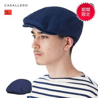 卡瓦列羅狩獵薩瓦德爾靛藍鴨海軍帽子 CABALLERO 狩獵薩瓦德爾靛藍鴨海軍 #HT [大報童帽子帽子大小男裝女裝],[NV]