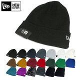 ニューエラ ニット帽 ベーシックカフ NEW ERA ニットキャップ メンズニット帽 レディースニット帽 無地 シンプル ブランド おしゃれ ストリート ぼうし 【YP】