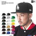 ニューエラ キャップ 59FIFTY MLB ロサンゼルス ドジャース | NEW ERA NEWERA 帽子 メンズ レディース | 全13色 [RV][JS]【UNI】PO10