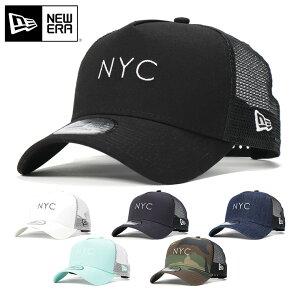 6b27007e4ef6d ニューエラ メッシュキャップ 9FORTY NYC NEW ERA ぼうし ニューエラメッシュキャップ メッシュ new era ブランド おしゃれ