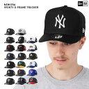 ニューエラ メッシュキャップ ヤンキース ドジャース NEWERA Dフレーム 帽子 メンズ ヤンキース ニューエラメッシュキャップ メッシュ ニューエラキャップ キャップ||レイダース ベースボールキャップ ニューヨークヤンキース