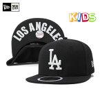 ニューエラ キッズ キャップ 59FIFTY MLB ロサンゼルス ドジャース アンダーバイザー LA ブラック 11310412 NEW ERA KIDS 帽子 男の子 女の子