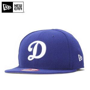 6b6760cbc0413d ニューエラ キャップ スナップバック 9FIFTY ベーシック MLB ロサンゼルス ドジャース ロイヤル NEW ERA メンズキャップ ブルー 野球