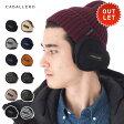 【アウトレット価格】キャバレロ イヤーマフ 耳あて 全12色 CABALLERO EAR MUFFS [アクセサリー メンズ] #AC【RV-1】【UNI】【返品交換対象外】
