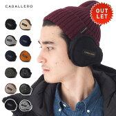 キャバレロ イヤーマフ 耳あて 全12色 CABALLERO EAR MUFFS アクセサリー メンズ[RV-1]【UNI】