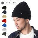帽子 ニット帽 CABALLERO 定番シンプルデザイン 折り返しタイプのワッチキャップ 全7色 [メンズ 男女兼用 ニット] [RV]【UNI】【MB】