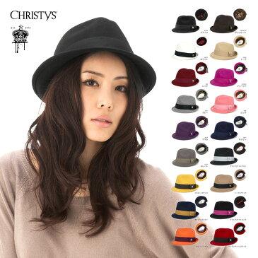 帽子 フェルトハット クリスティーズ ベーシックス 全18色 CHRISTYS' CROWN 帽子 中折れハット フェドラ メンズ レディース 【返品・交換対象外】