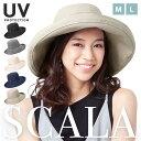 レディース 帽子 スカラ UV カット 2018年 春 夏 ...