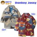 【送料無料】子供服 男の子 アウター チェスター コート Donkey Jossy ドンキージョシー ニット オルテガ柄 男児 キッズ 100cm 110cm 120cm
