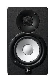 新! — — 雅馬哈工作室顯示器打開 HS5
