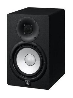 新! — — 雅馬哈工作室顯示器打開 HS7