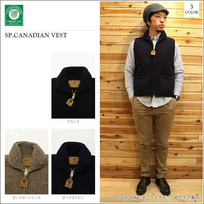 【CANADIAN SWEATER/カナディアンセーター】SP.CANADIAN VEST カナディアンベスト 3color:OntheEarth Store