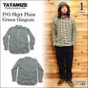 【TATAMIZE/タタミゼ】P/O Shjrt Plain Green Gingum