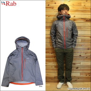Rab(ラブ)Flashpoint Jacket