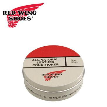 【RED WING JAPAN正規取扱店】レッドウィング 97104 All Natural Leather Conditioner オールレザーナチュラルコンディショナー