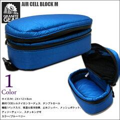 【GRANITE GEAR/グラナイトギア】AIR CELL BLOCK エアセルブロック M