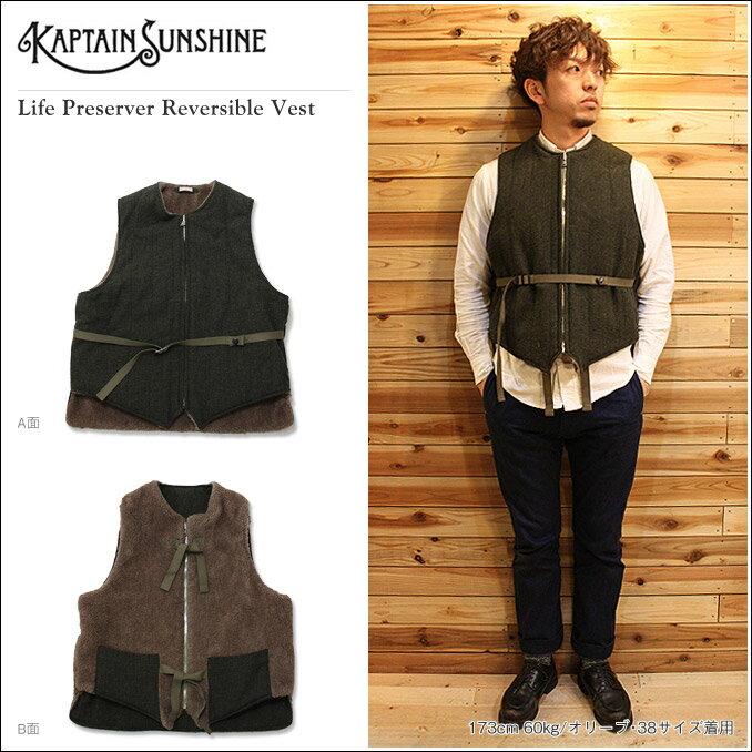 【KAPTAIN SUNSHINE/キャプテンサンシャイン】Life Preserver Reversible Vest ライフプリザーバーリバーシブルべスト:OntheEarth Store