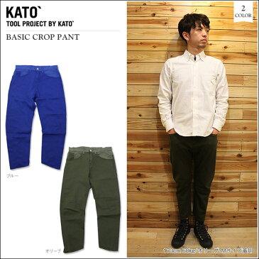 【KATO'/カトー】BASIC CROP PANT ベーシッククロップパンツ パンツ