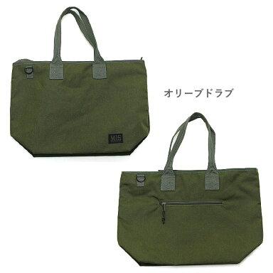 MIS Tote Bag MIS-1006: Olive Drab