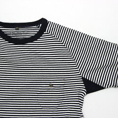 Nigel Cabourn Basic T-Shirt Stripe 80360021006: Dark Navy