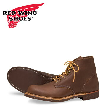 【RED WING JAPAN正規取扱店】レッドウィング 8015 Blacksmith ブラックスミス ブラウン