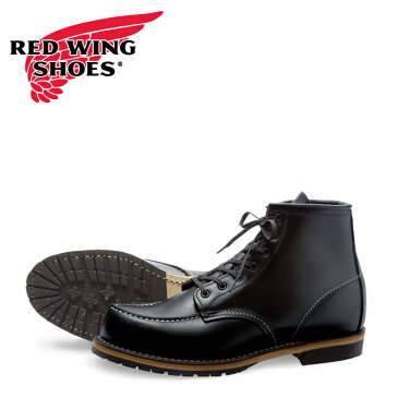 【RED WING JAPAN正規取扱店】レッドウィング 9015 Beckman Boot / 6