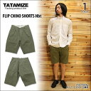 【TATAMIZE/タタミゼ】FLIP CHINO SHORTS Hbt