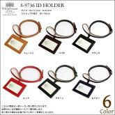 【WhitehouseCox/ホワイトハウスコックス】S9736IDHOLDER