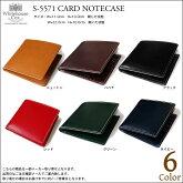 【WhitehouseCox/ホワイトハウスコックス】S5571CARDNOTECASE