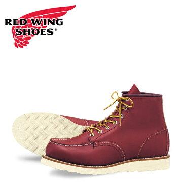【即納】【RED WING JAPAN正規取扱店】レッドウィング 8875 Classic Work / 6